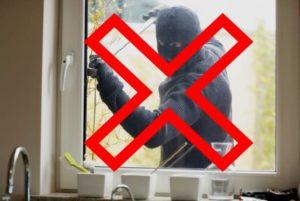 Против взлома окна