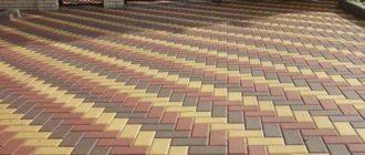 Виды тротуарной плитки - бежевые оттенки