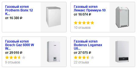 Какое отопление выбрать для дома из бруса: электричество, конвекторы или газ своими руками +Видео