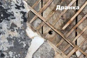 Вид дранки на деревянной поверхности