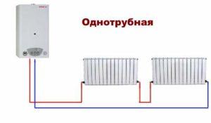 Система однотрубного отопления