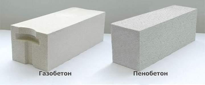 Сравнить блоки газобетона и пенобетона