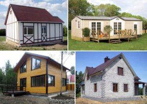 Дома из разных материалов