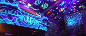 Зал бара со светящейся краской