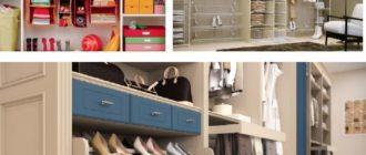 Три варианта гардеробных