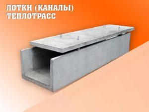 Как применяют виды железобетонных плит
