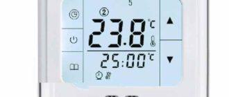 Внешний вид термостата для дома