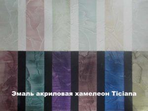 Декоративная краска для стен - хамелеон