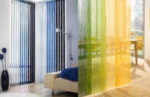 Разноцветная кисея