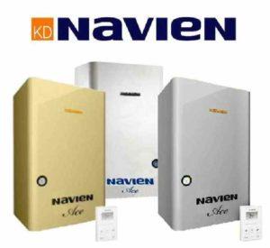Три газовых котла марки Навьен