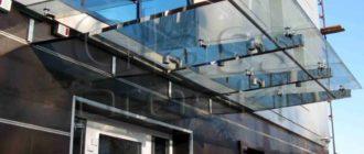 Прозрачный козырек из стекла
