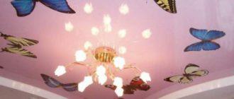 Потолок с рисунком бабочек