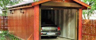 Красный гараж для дачи
