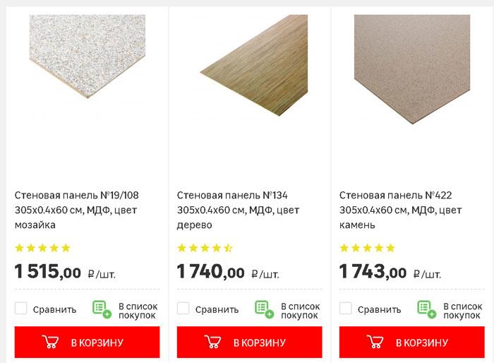 кухонные панели для стен-каталог