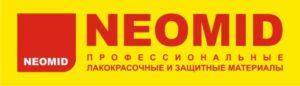 Неомид - производство краски огнезащитной