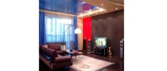 Сине красный дизайн комнаты