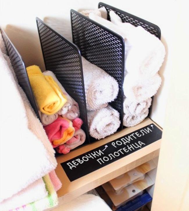 офисная подставка для полотенец