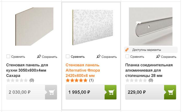 выбрать- стеновую-панель в интернет -магазине -obi