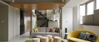 Квартира минималиста