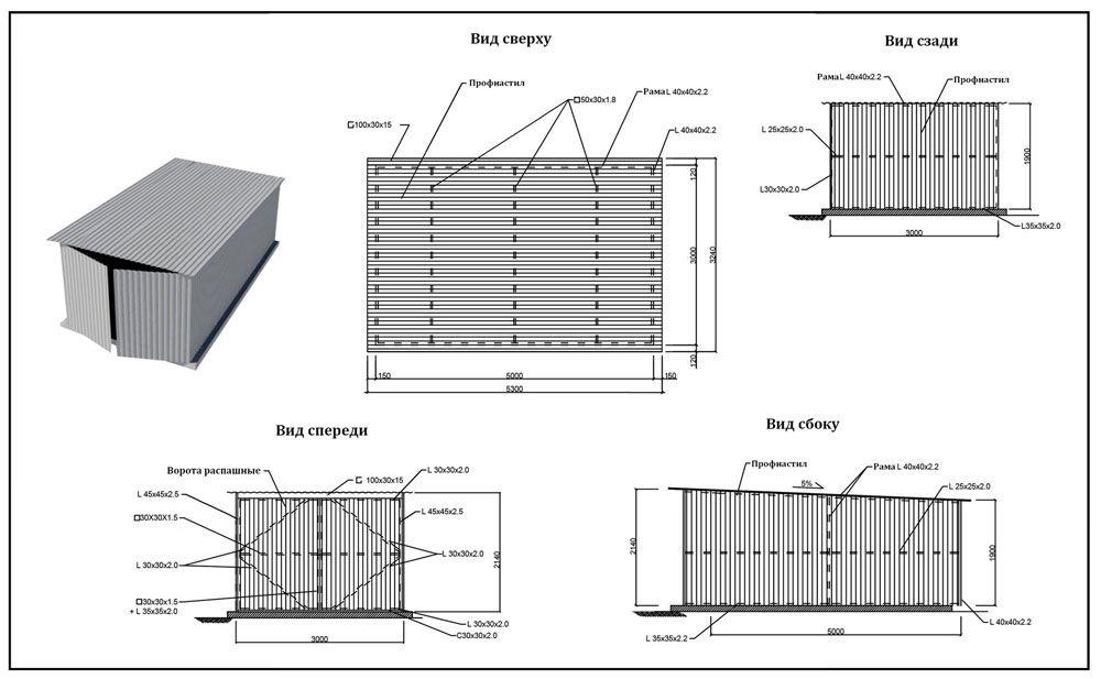 план гаража на даче- чертеж