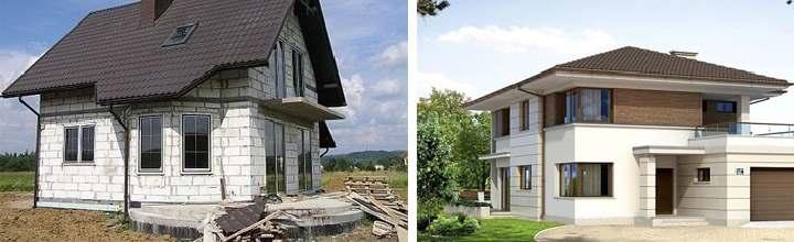 два дома из газобетона