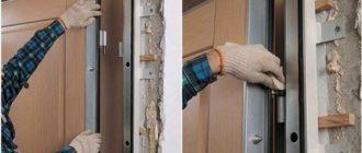 2 фото установки двери