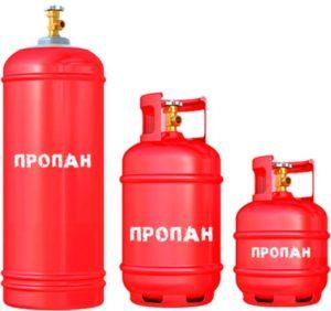 Три баллона газа