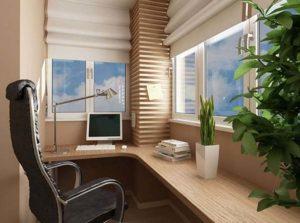 Оборудовать балкон в кабинет
