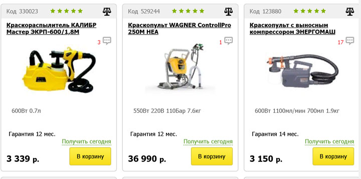 Выбрать краскопульт с компрессором в интернет магазине