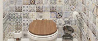 Плиточка в туалетной комнате