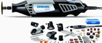 Гравер DREMEL4000-4/65