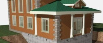 3Д макет кирпичного дома