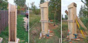 Подготовка к бетонированию столбов