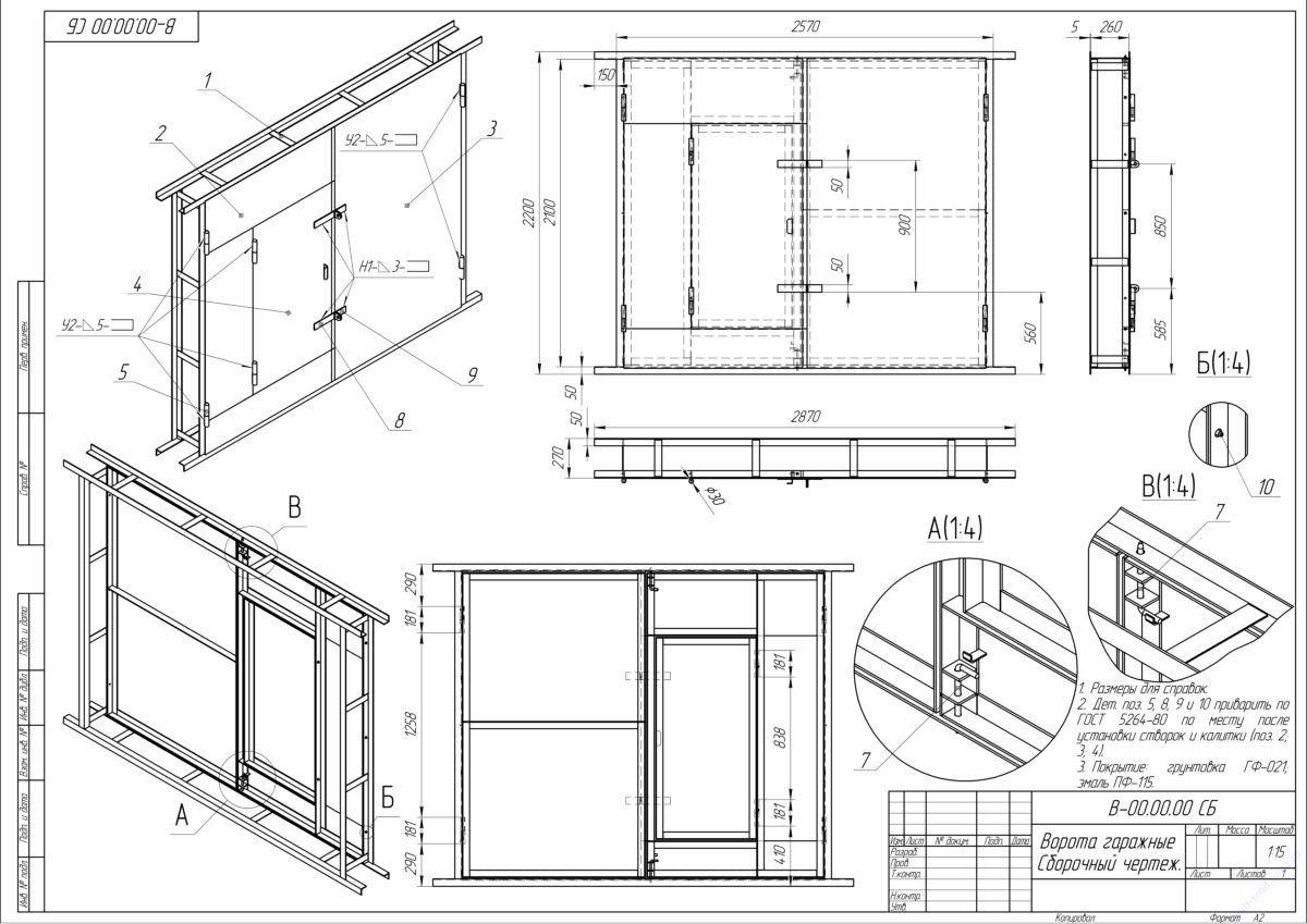 размеры деревянных ворот для гаража