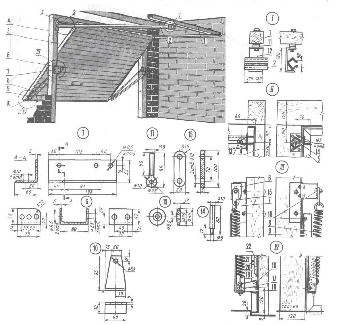 чертеж подъемных ворот
