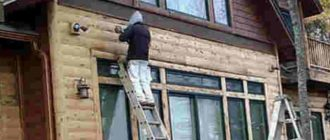 Процесс отделки фасада