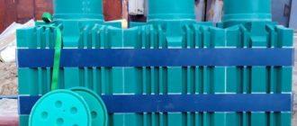 Конструкция из пластика для канализации
