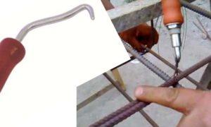 Крючок для арматуры