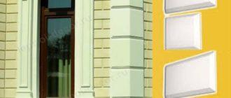 Как установить русты на фасад дома