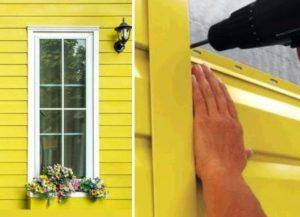 Желтый сайдинг