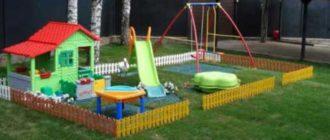 Детский набор конструкций на территории дачи
