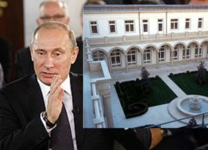 Выступает Путин