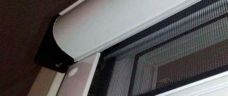 Сетка на узкое окно