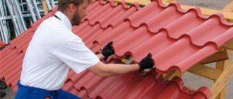 Монтаж покрытия крыши