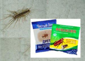 Химикаты, выпускаемые для уничтожения вредоносных насекомых