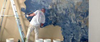 Мастер делает стену