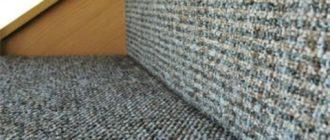 Хорошим решением является использование для отделки ступеней ковролина