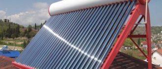 Нагреватели воды, работающие от солнечной энергии