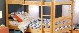Детская кровать из 2-х ярусов