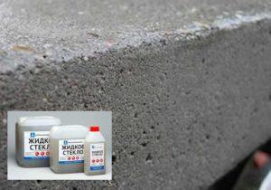 Важно, чтобы пропорции жидкого стекла в бетон для гидроизоляции были верны